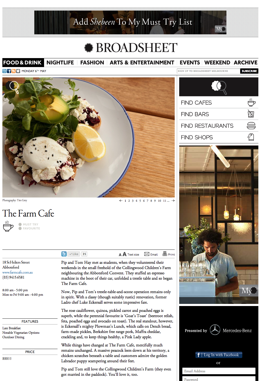 Melbourne Broadsheet Cafe Review, May 2013