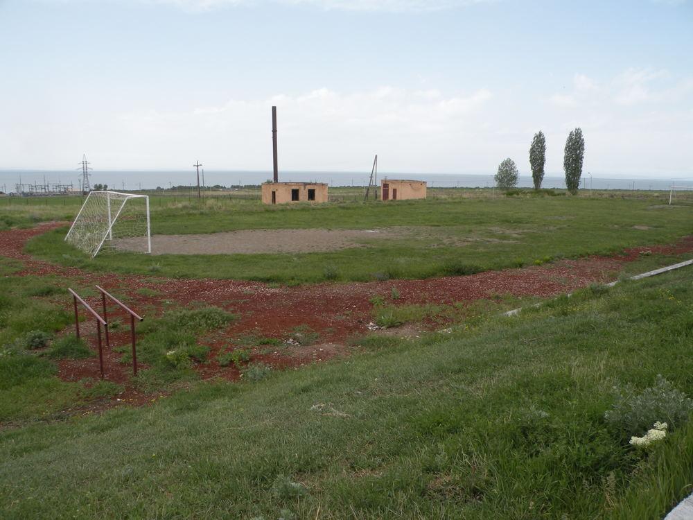 The playing field at Pambak school.