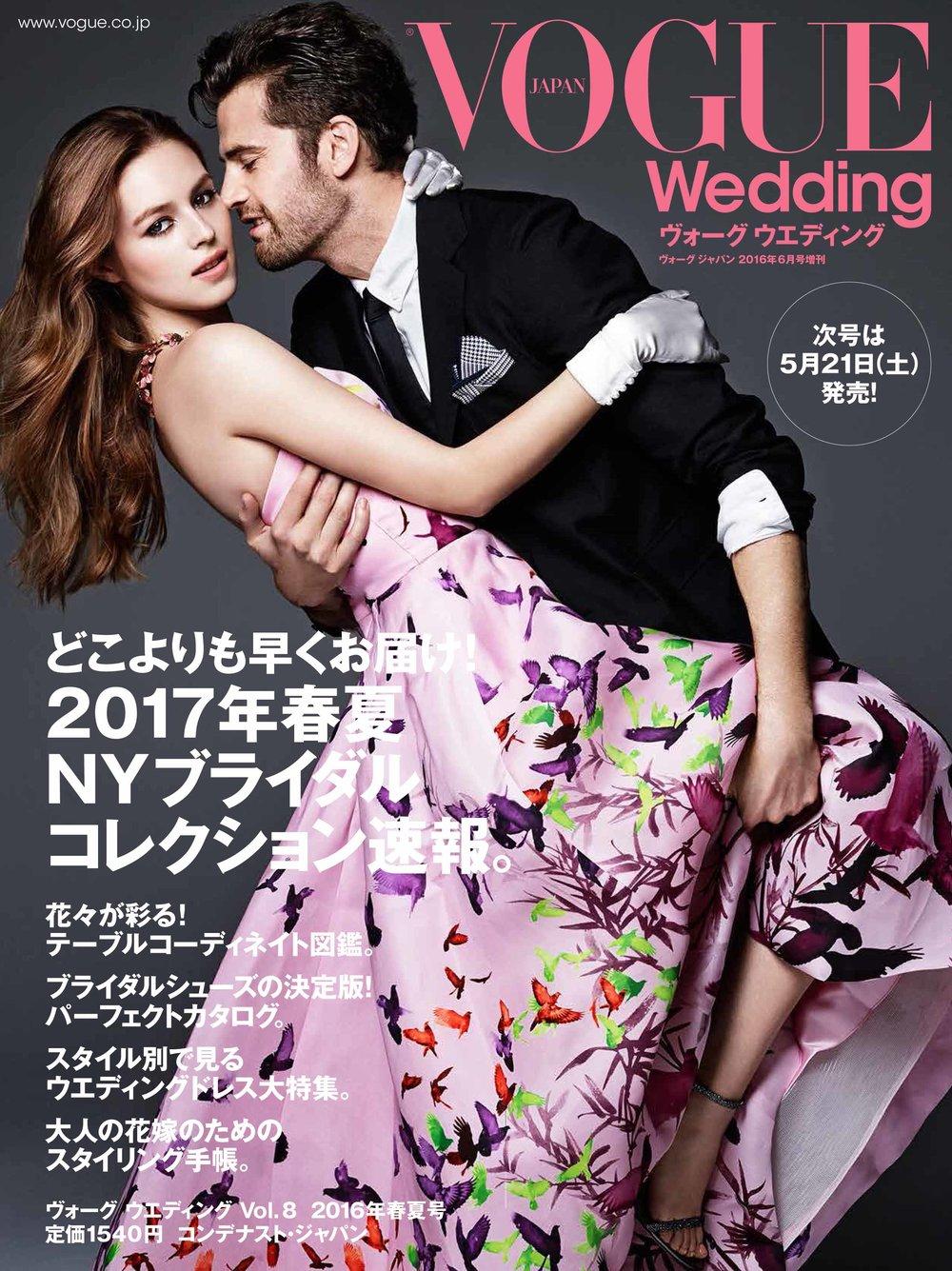 2016_06月号_064_Wedding自社広告 [P].jpg