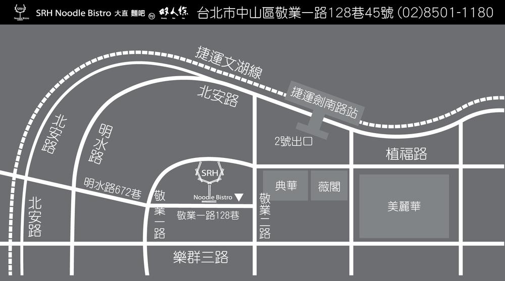 大直麵吧地圖MAP(點選可放大)