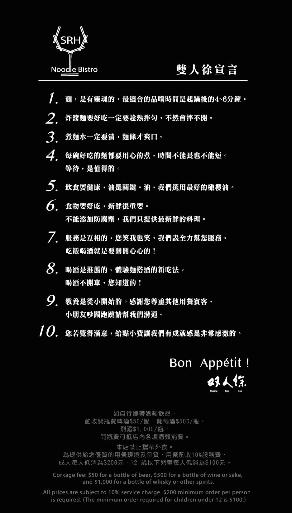 new menu_H_OL-02.png