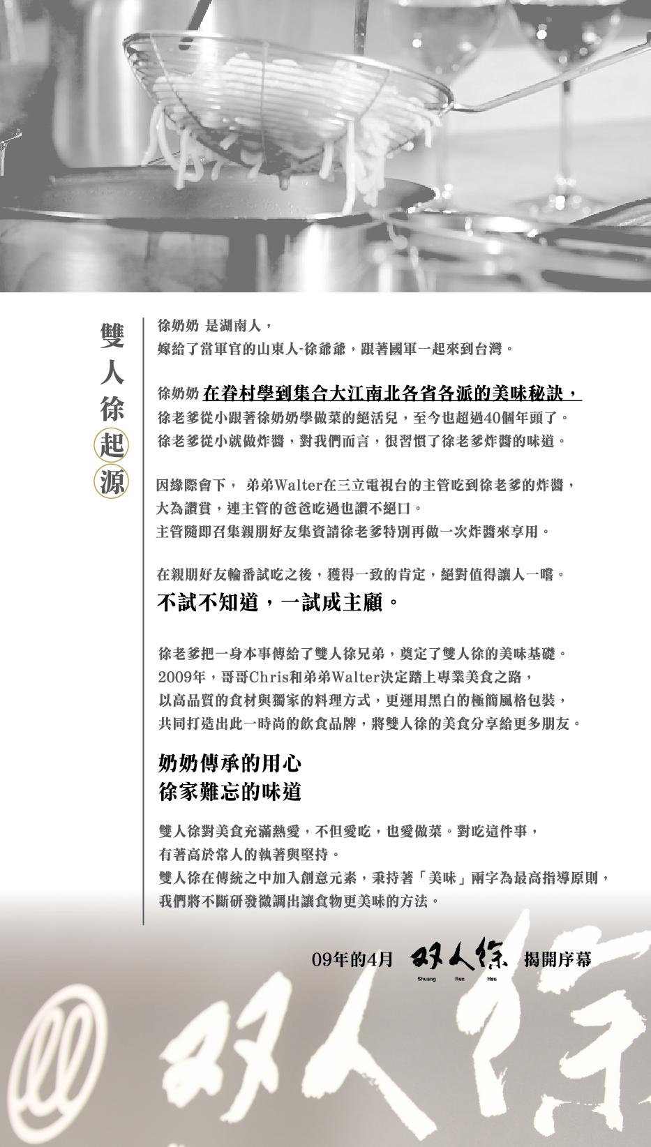 new menu_H_OL-03.png