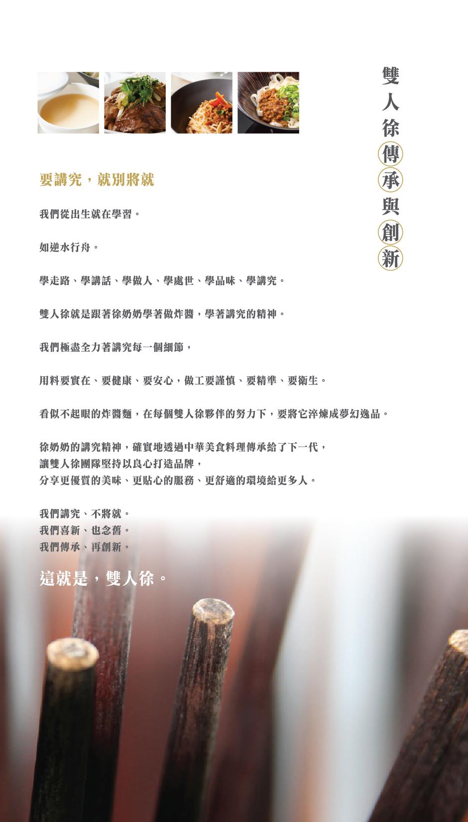 new menu_H_OL-04.png