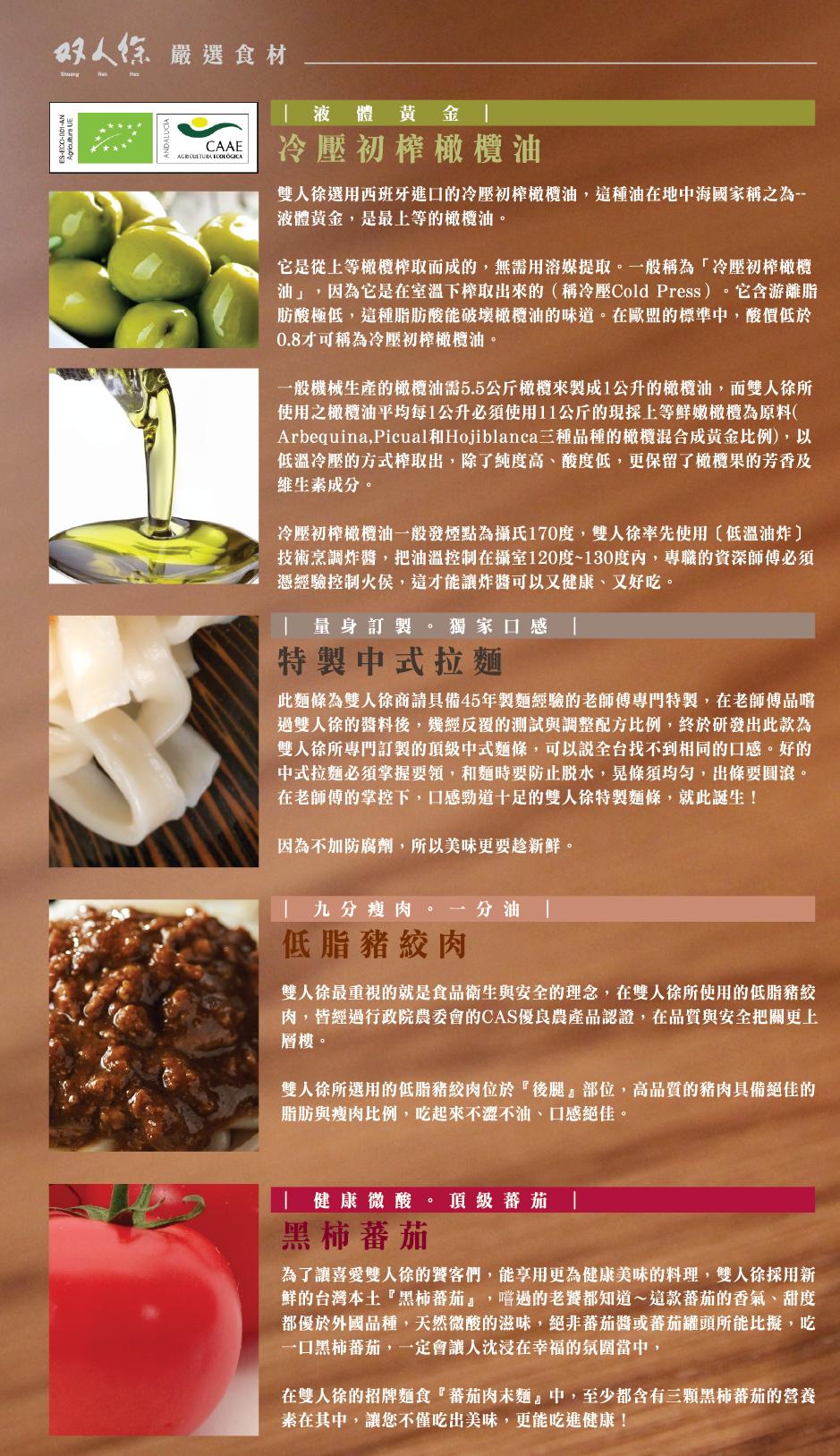 new menu_H_OL-05.png