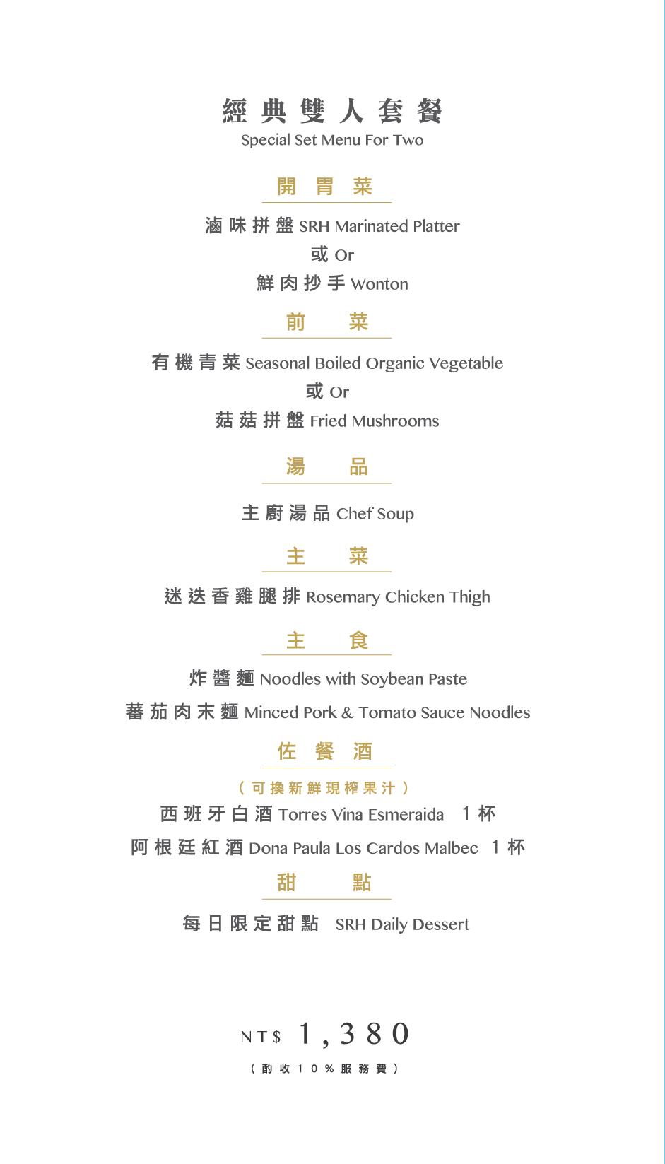 new menu_H_OL-08.png