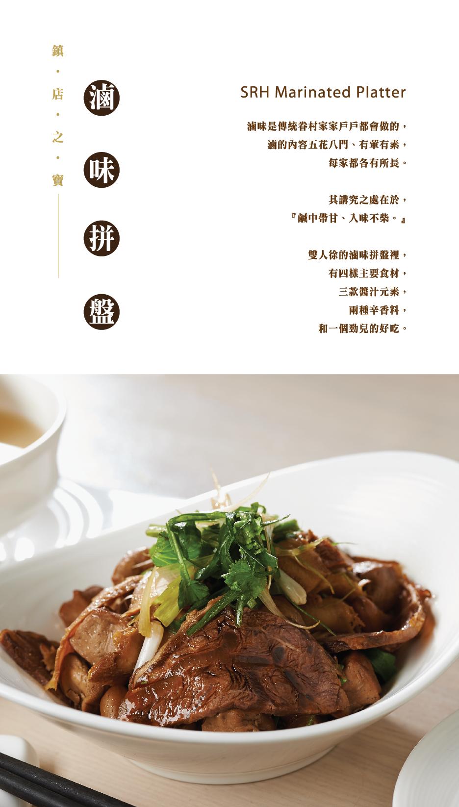 new menu_H_OL-09.png