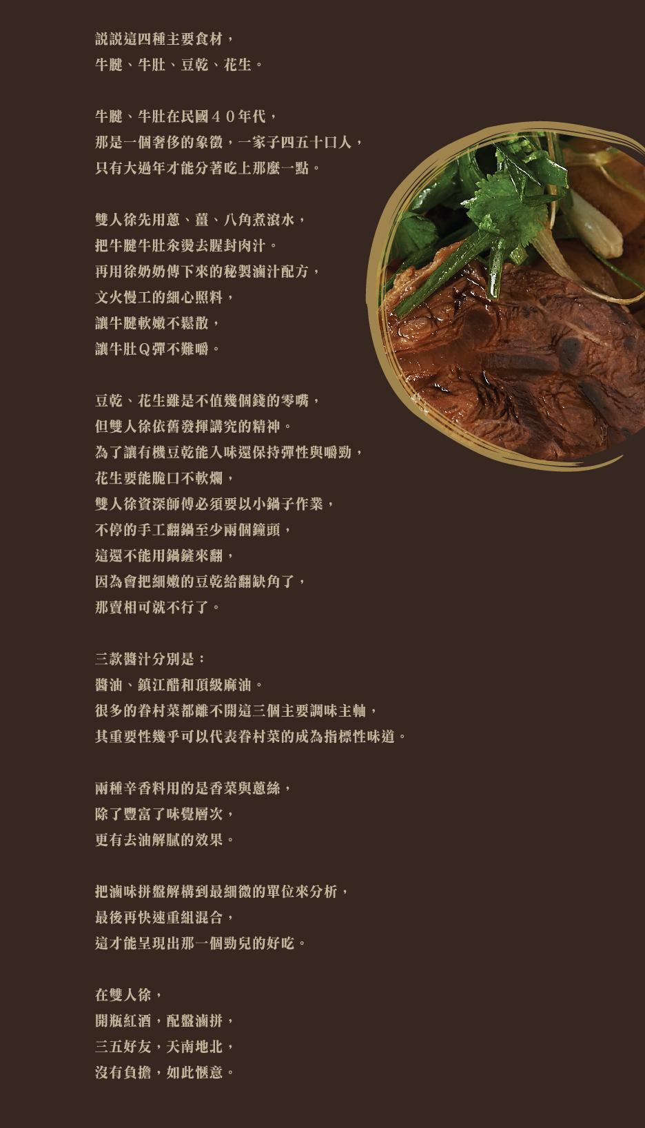new menu_H_OL-10.png
