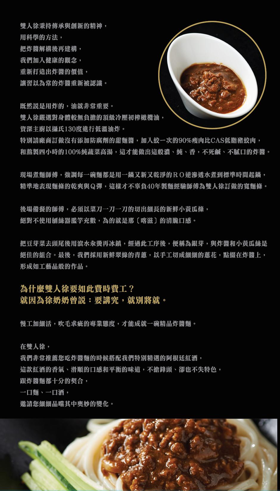 new menu_H_OL-14.png