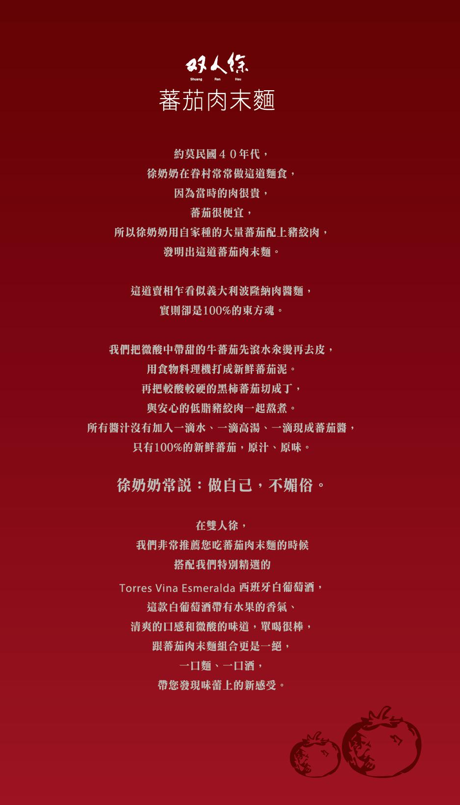 new menu_H_OL-16.png