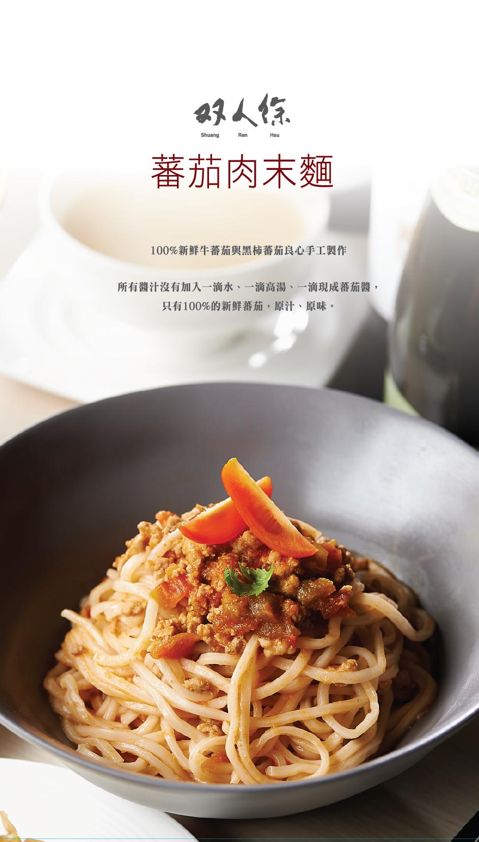 new menu_H_OL-15.png