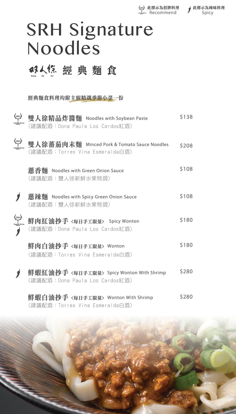 new menu_H_OL-17.png