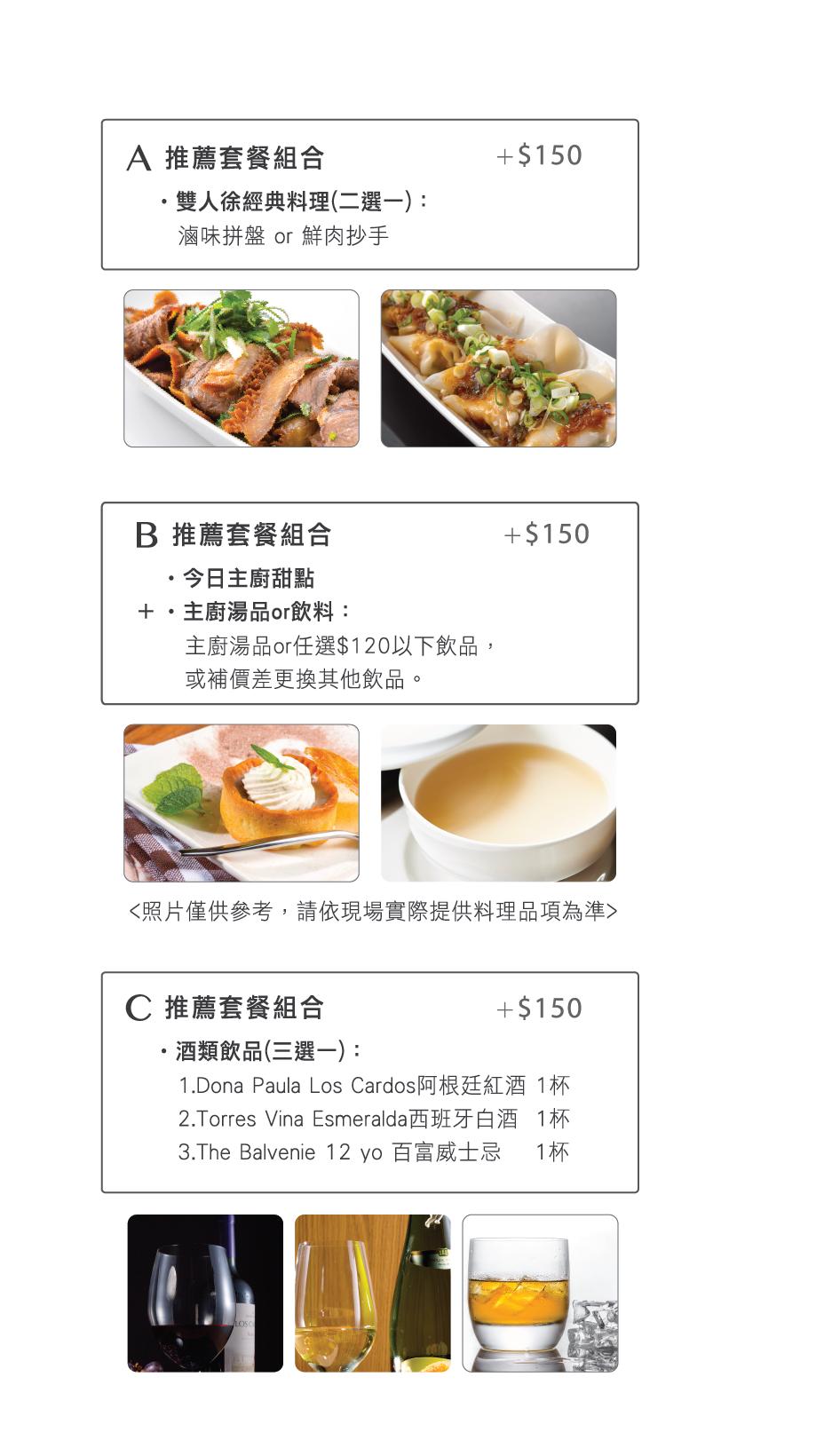 new menu_H_OL-18.png