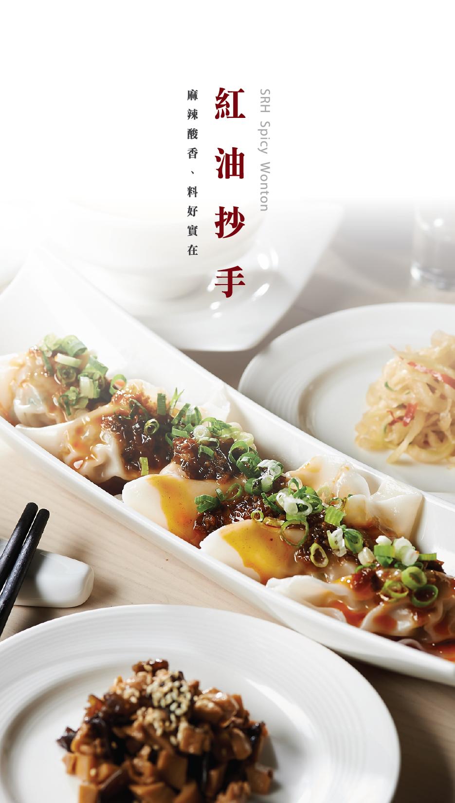 new menu_H_OL-19.png