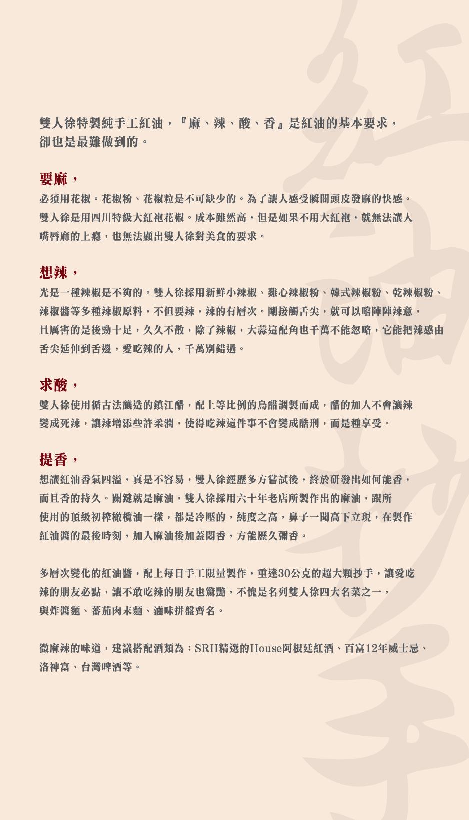 new menu_H_OL-20.png