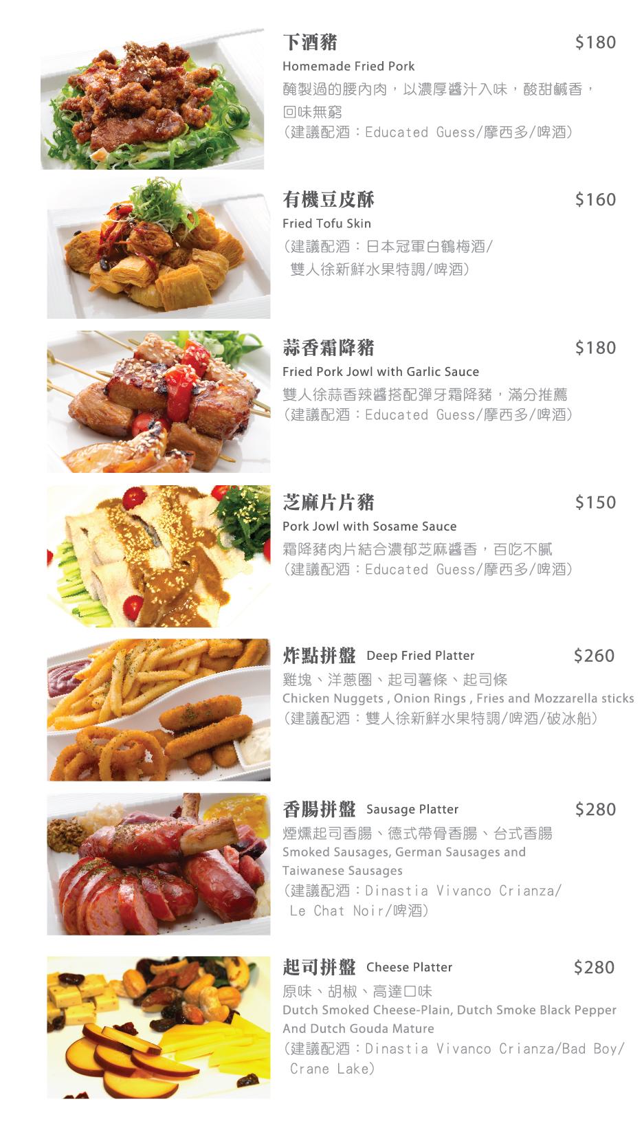 new menu_H_OL-22.png
