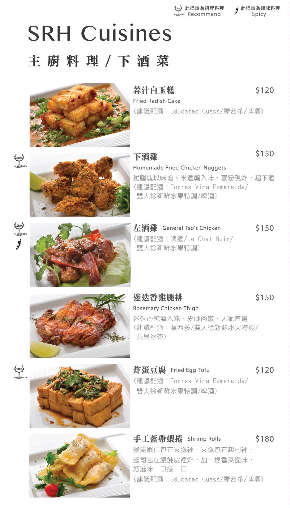 new menu_H_OL-21.png