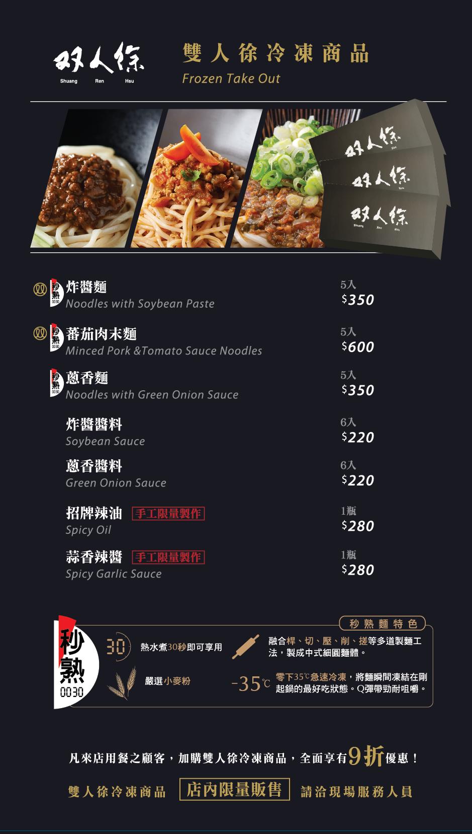 new menu_H_OL-24.png