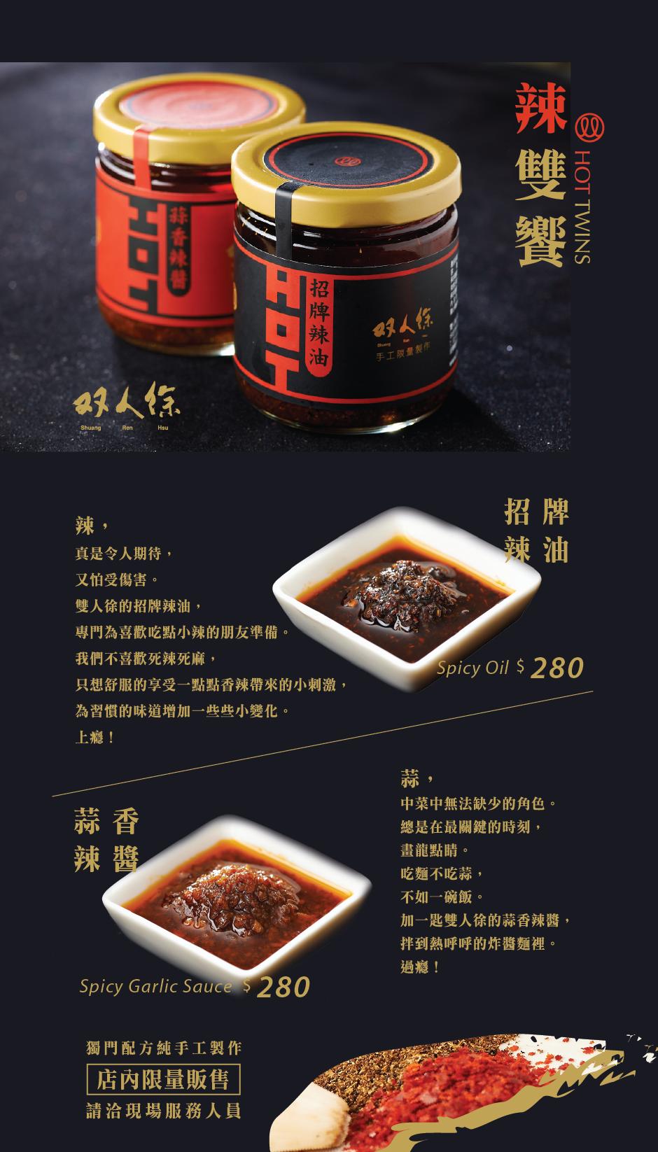 new menu_H_OL-23.png