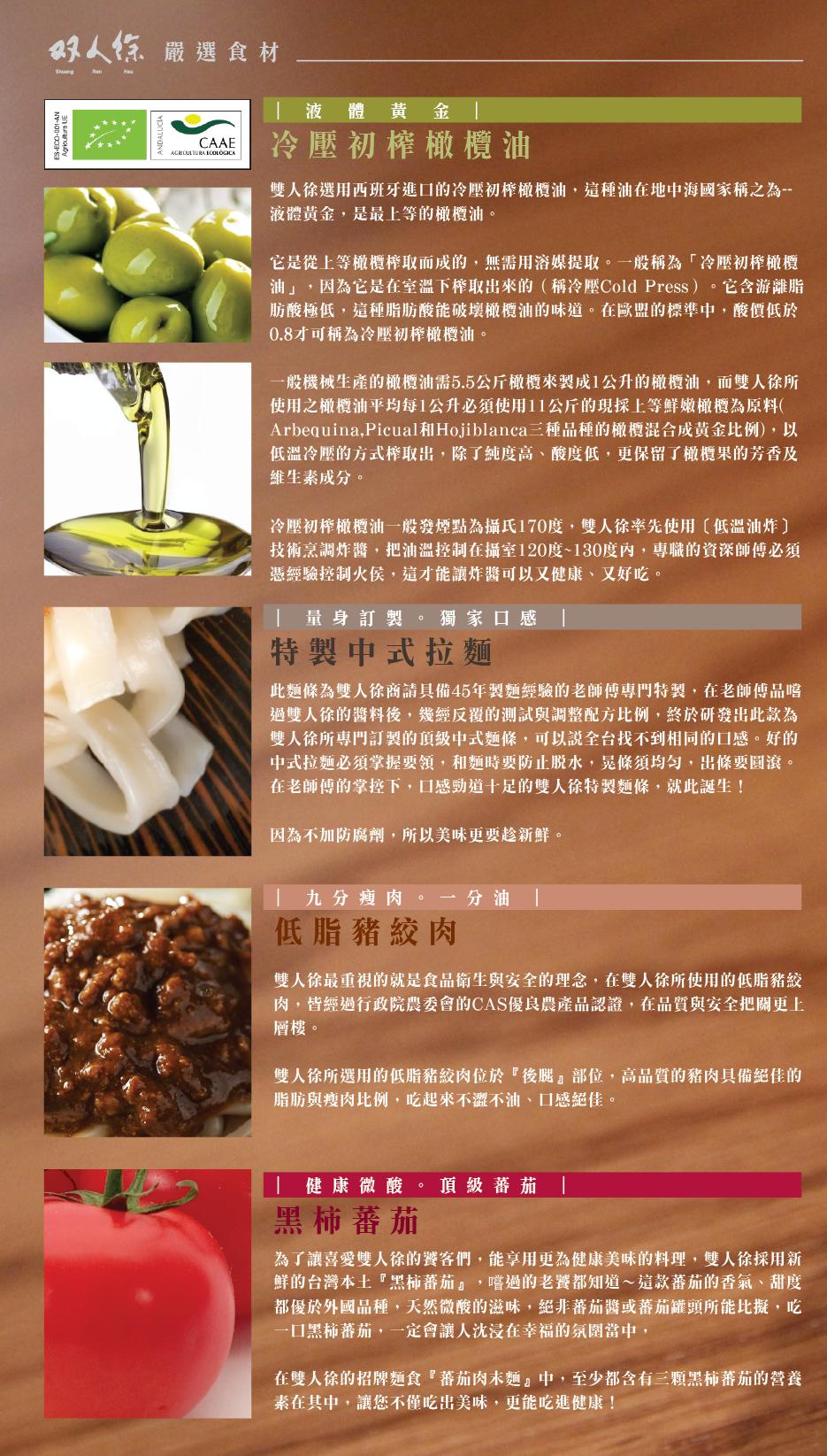 new menu_H_內湖-05.png