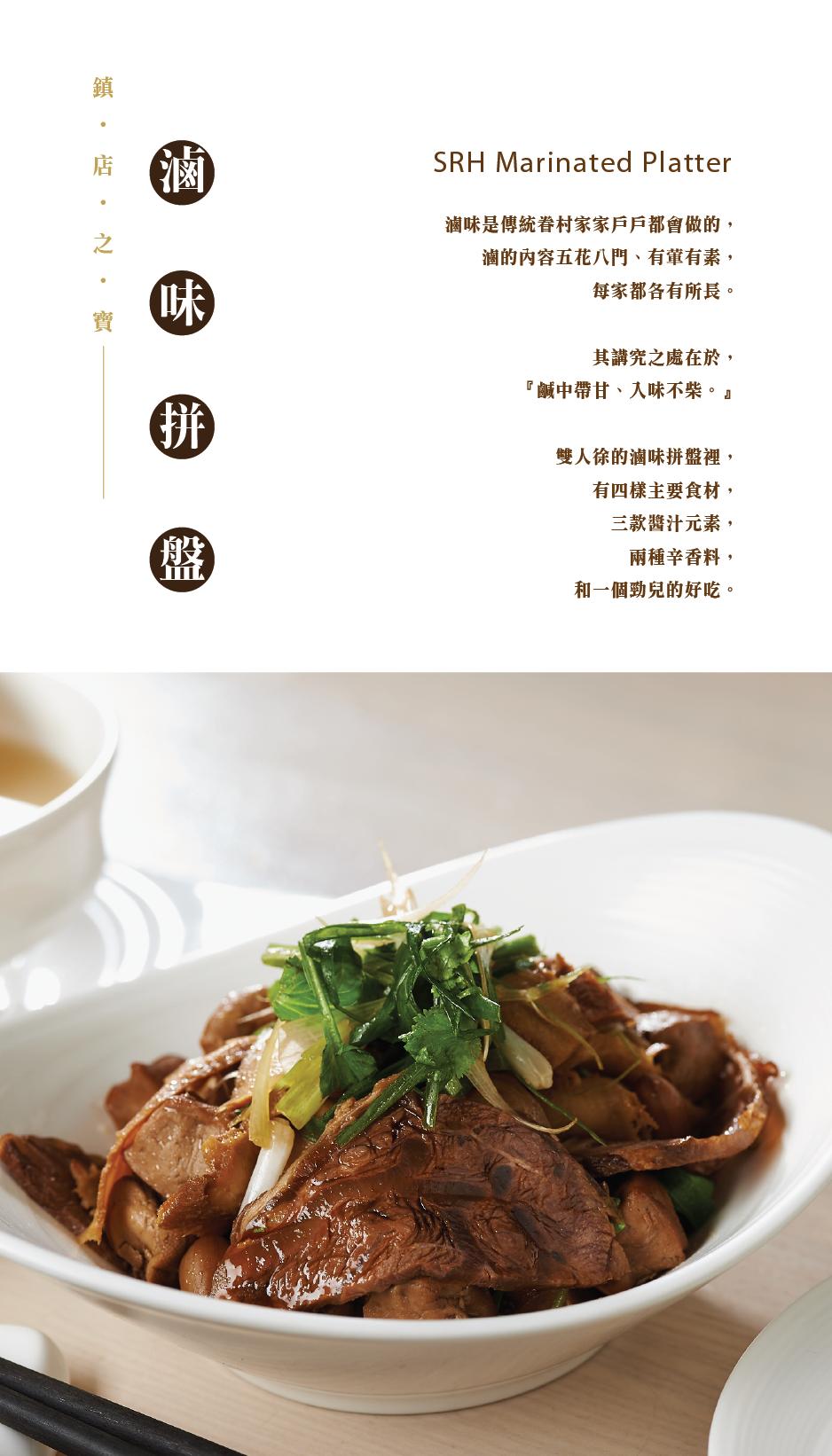 new menu_H_內湖-09.png