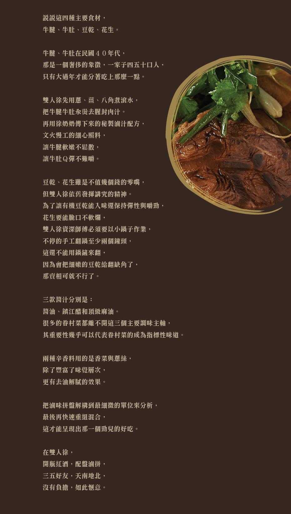 new menu_H_內湖-10.png