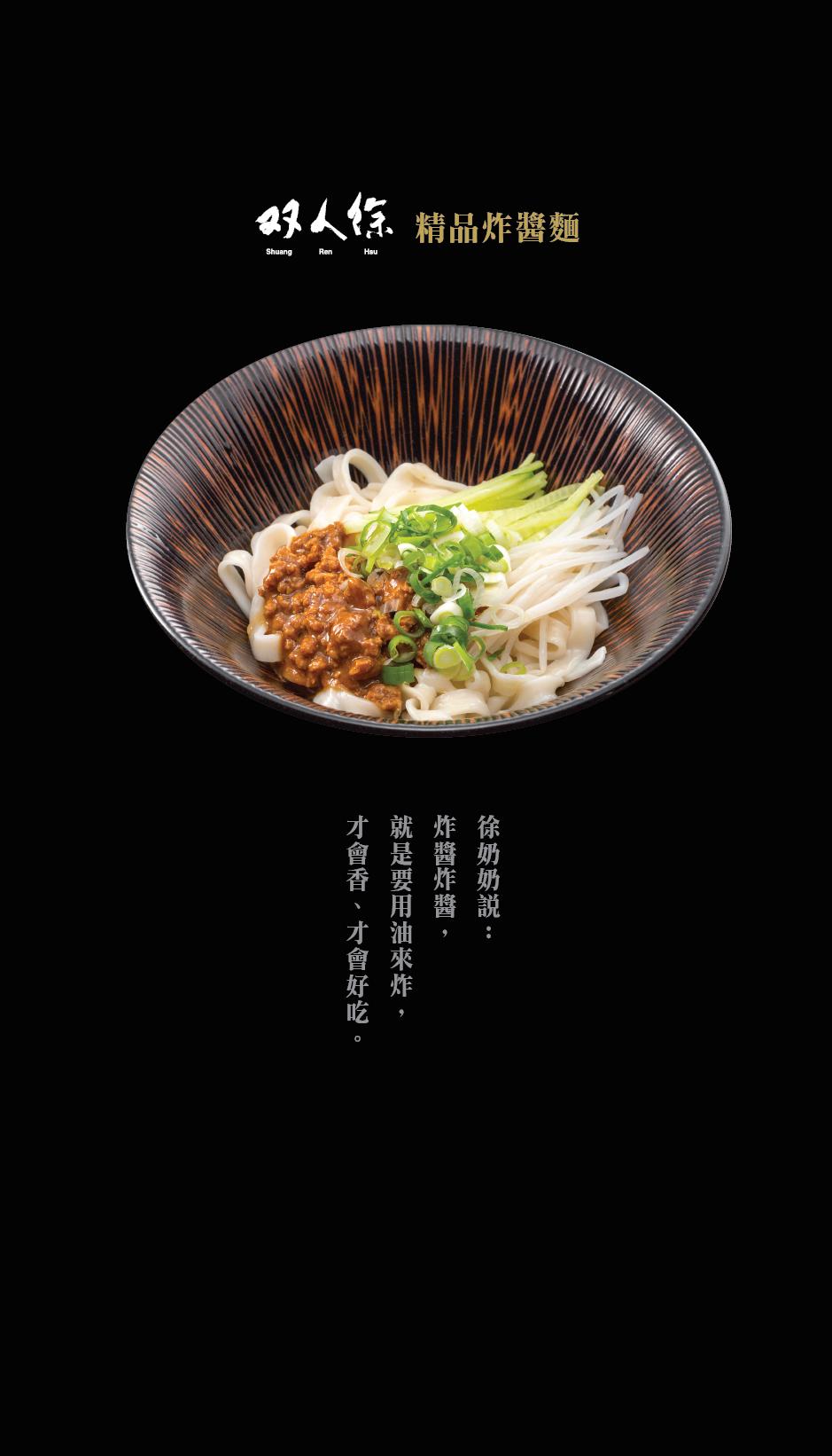 new menu_H_內湖-13.png