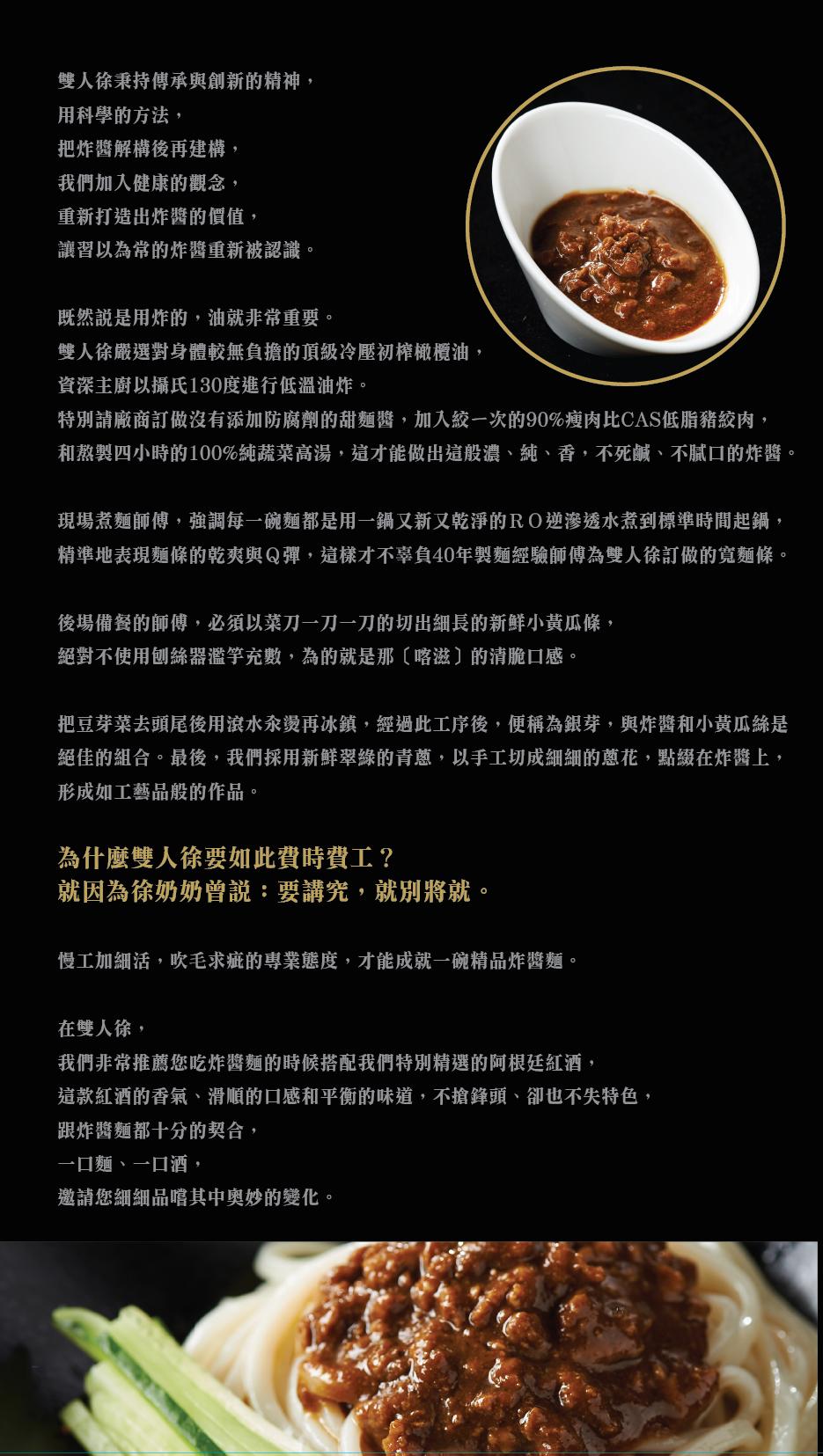 new menu_H_內湖-14.png