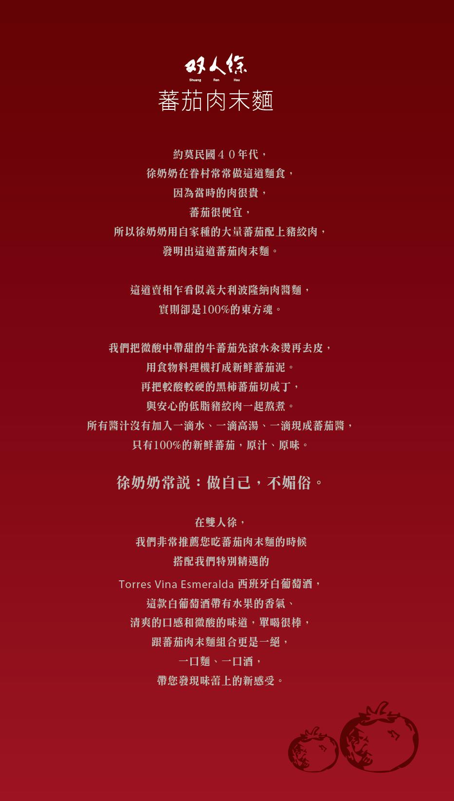 new menu_H_內湖-16.png