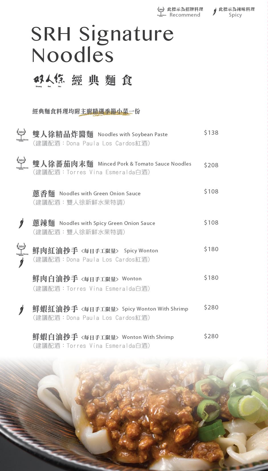 new menu_H_內湖-17.png