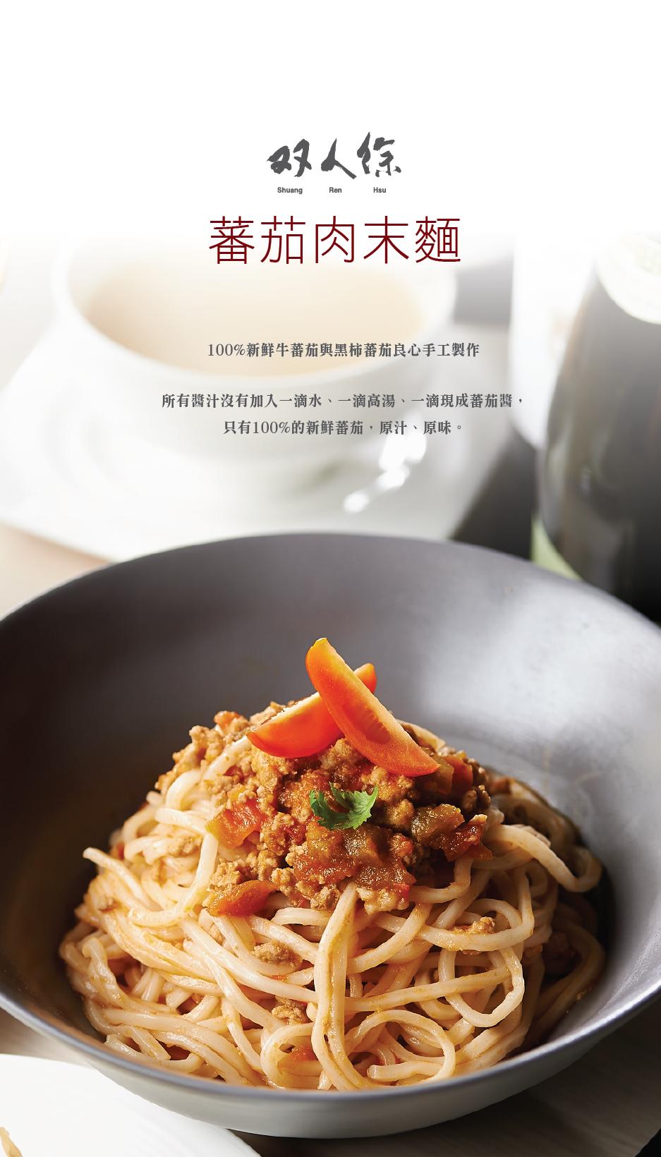 new menu_H_內湖-15.png