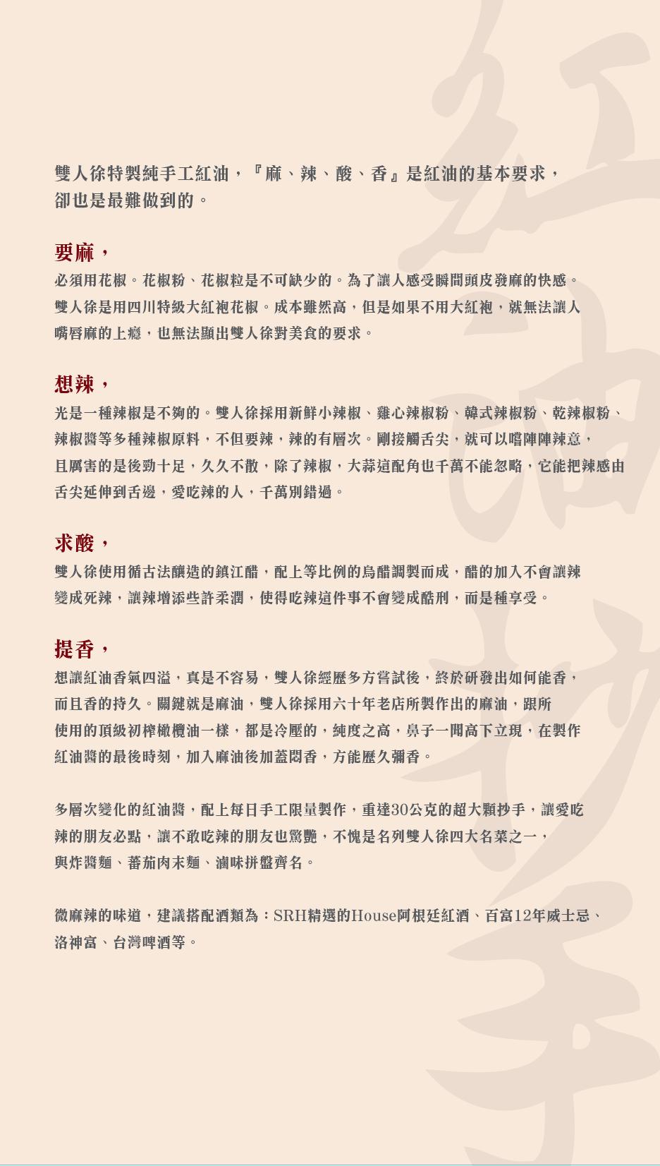 new menu_H_內湖-20.png