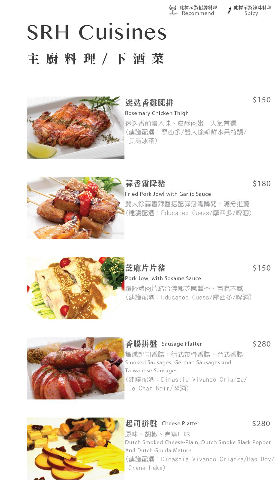 new menu_H_內湖-21.png