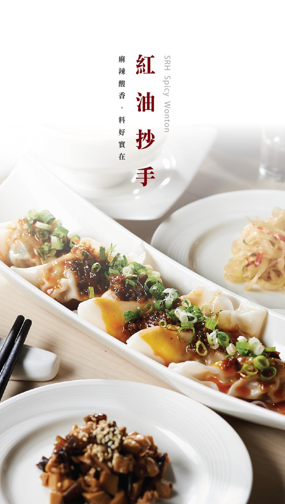 new menu_H_內湖-19.png