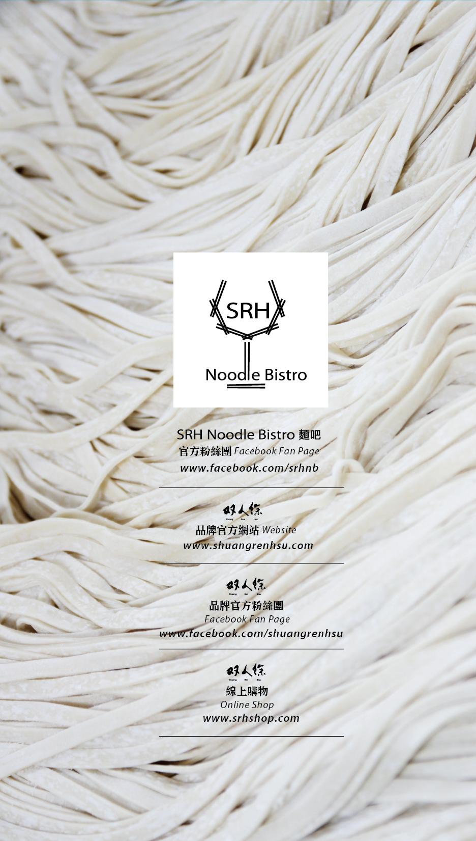 new menu_H_內湖-25.png