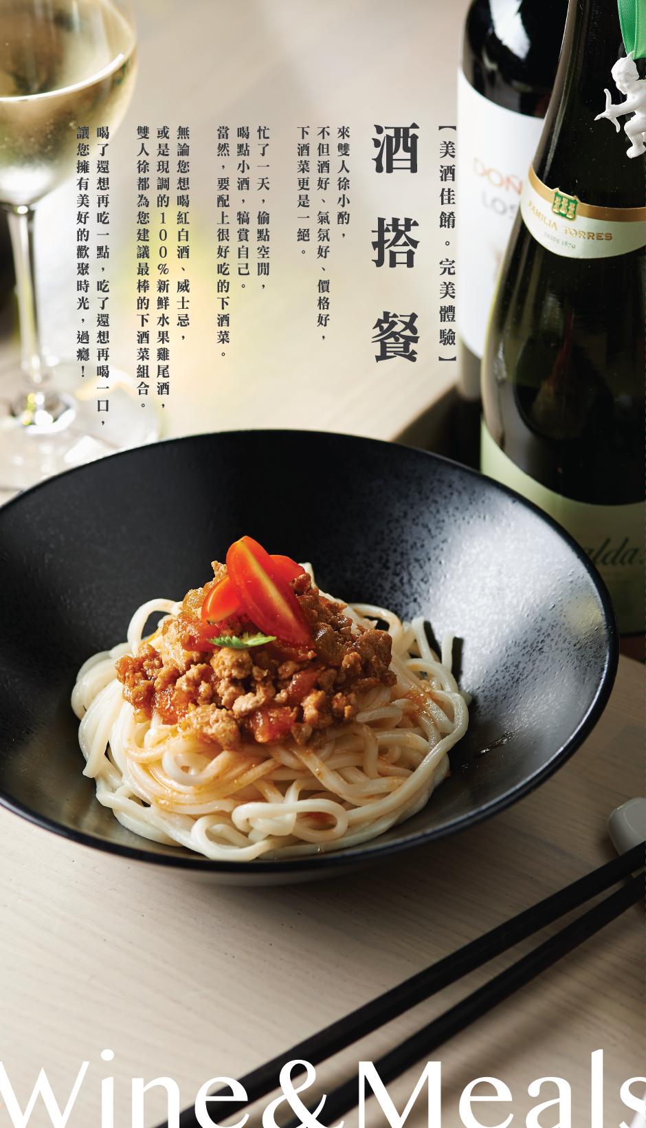 SRH new menu_酒水I_OL-03.png