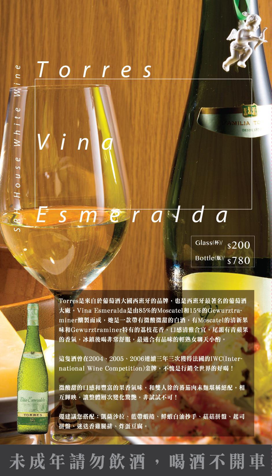 SRH new menu_酒水I_OL-07.png