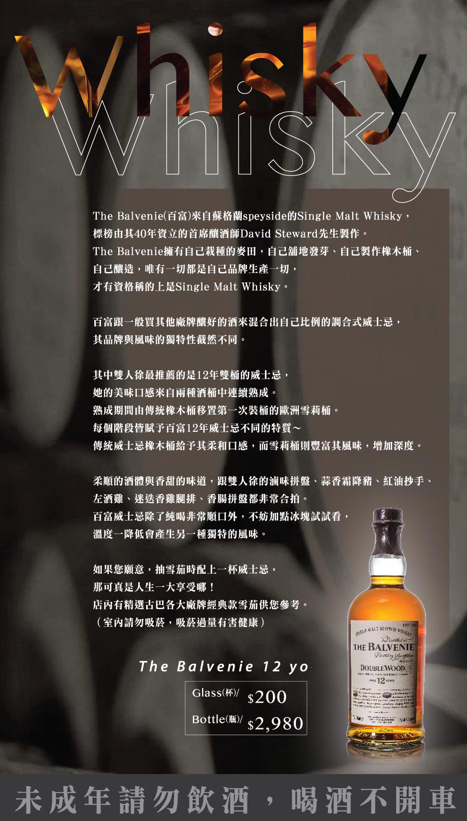 SRH new menu_酒水I_OL-09.png