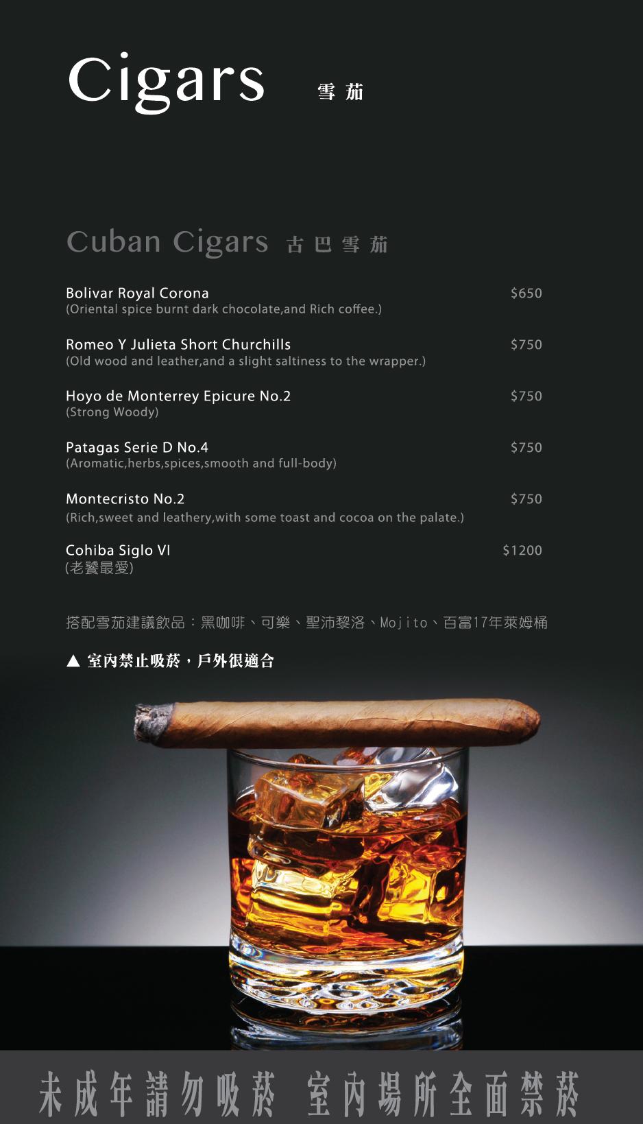 SRH new menu_酒水I_OL-17.png