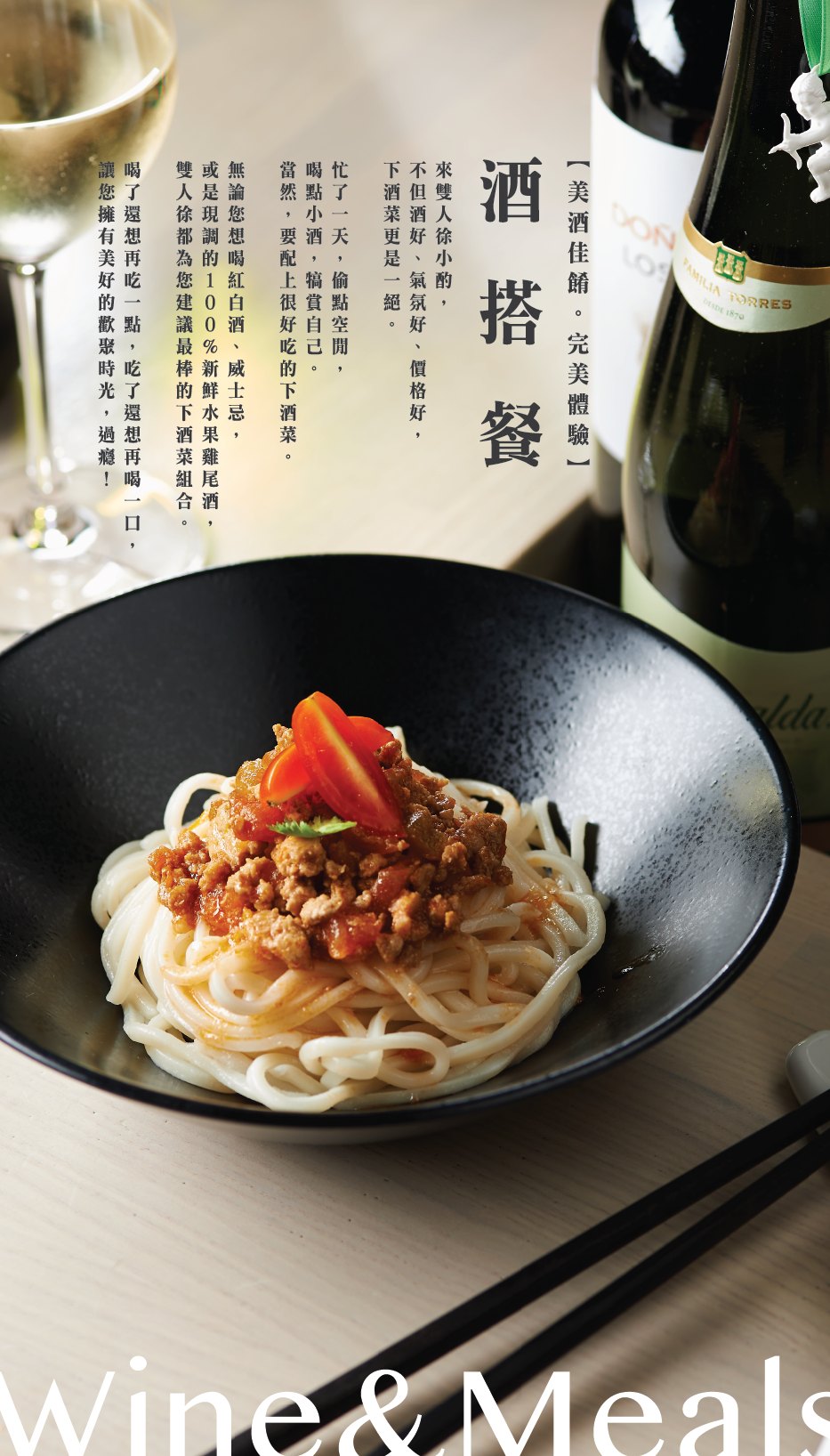 SRH new menu_酒水I_內湖_OL-03.png