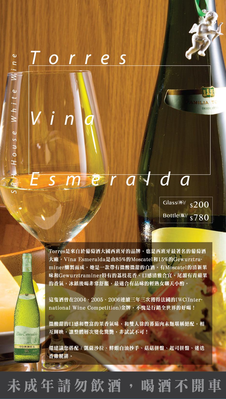 SRH new menu_酒水I_內湖_OL-07.png