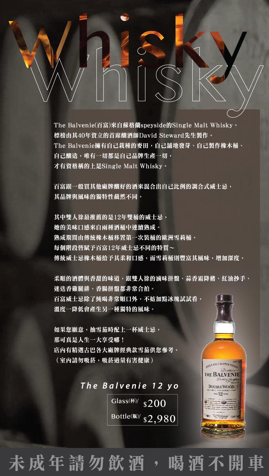 SRH new menu_酒水I_內湖_OL-09.png