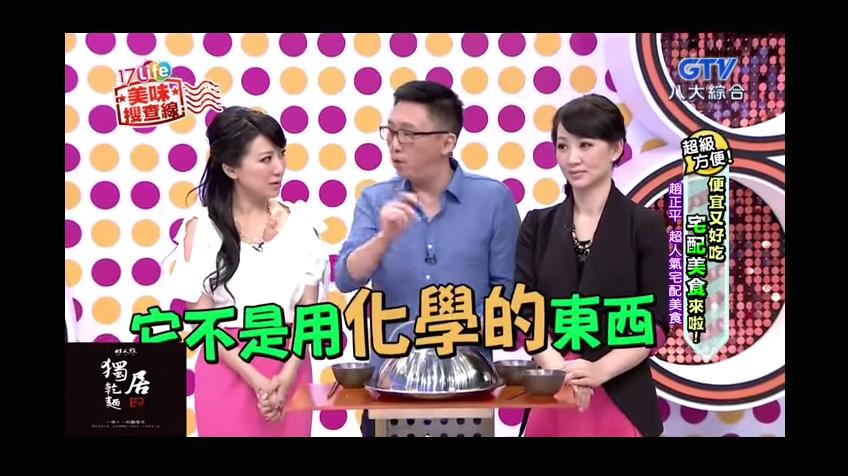 20150708美味搜查線 雙人徐獨居乾麵