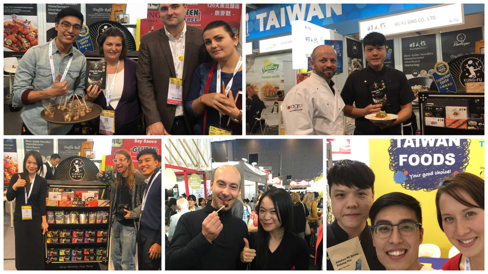 2016 SIAL 法國國際食品展