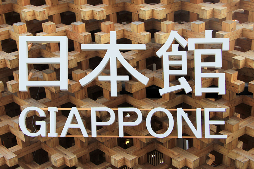 japan-pavilion-expo-milan-_2