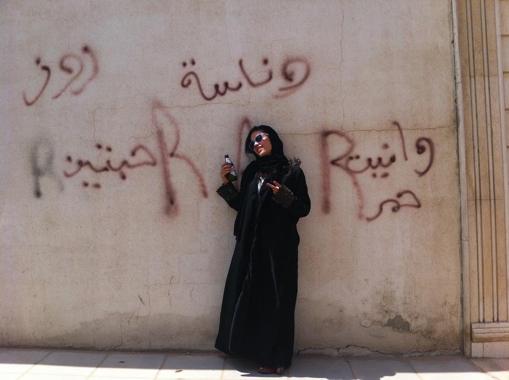 Al Rawabi District - Graffiti Shoot