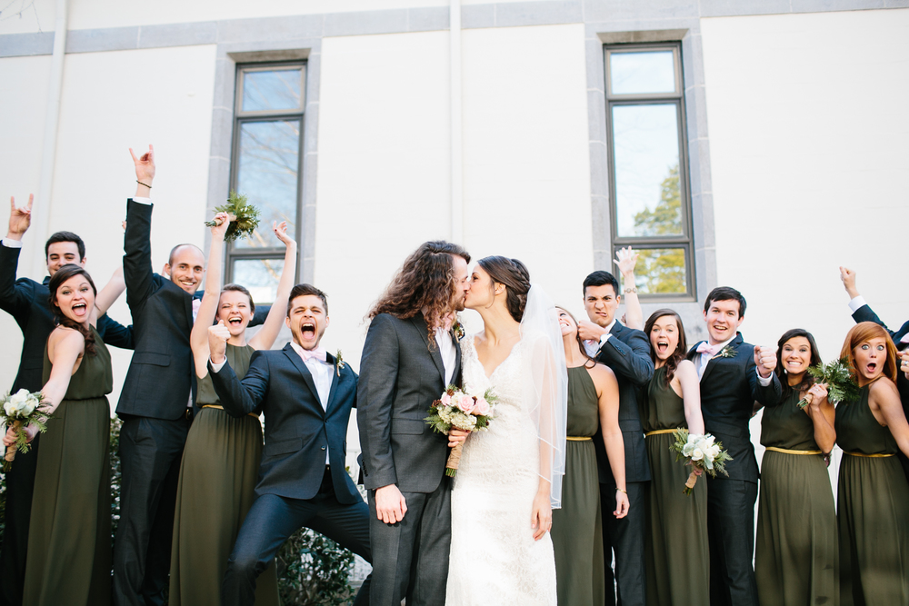 allyking-ericajeffrey-wedding-blog 44.jpg