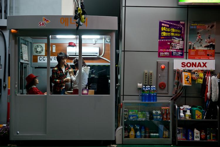 SK Gas Station-1.jpg