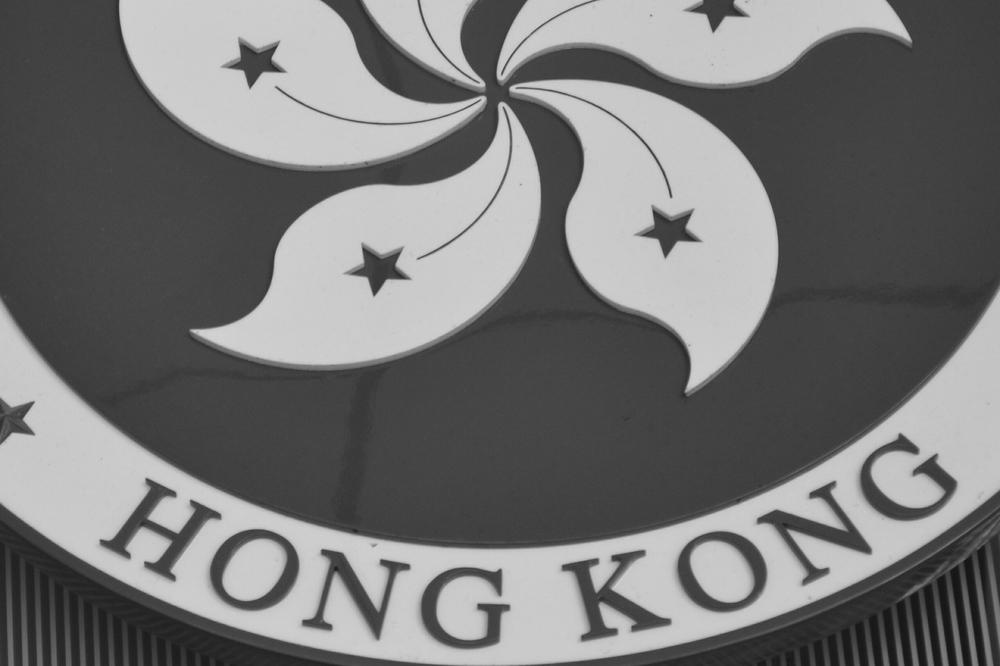 a azure-consult com Hong Kong Company Incorporation Accounting Tax Service.JPG