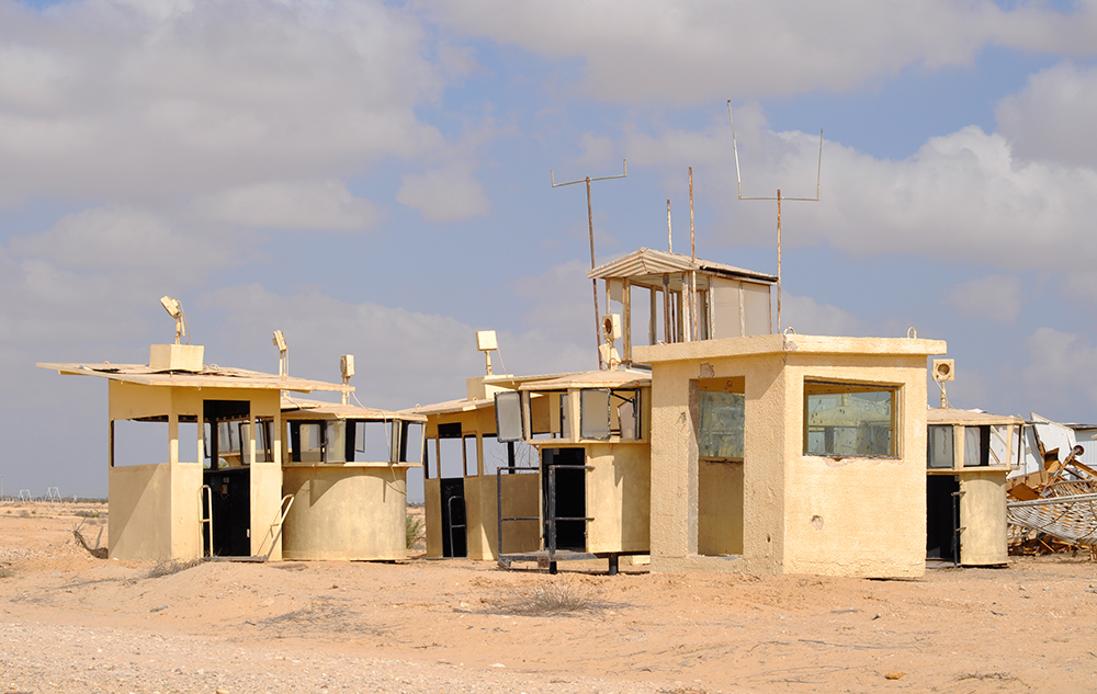 Dick Averns, Retired Observation Posts (MFO North Camp Sinai), 2009 (detail)