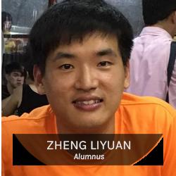 Zhengliyuan.png